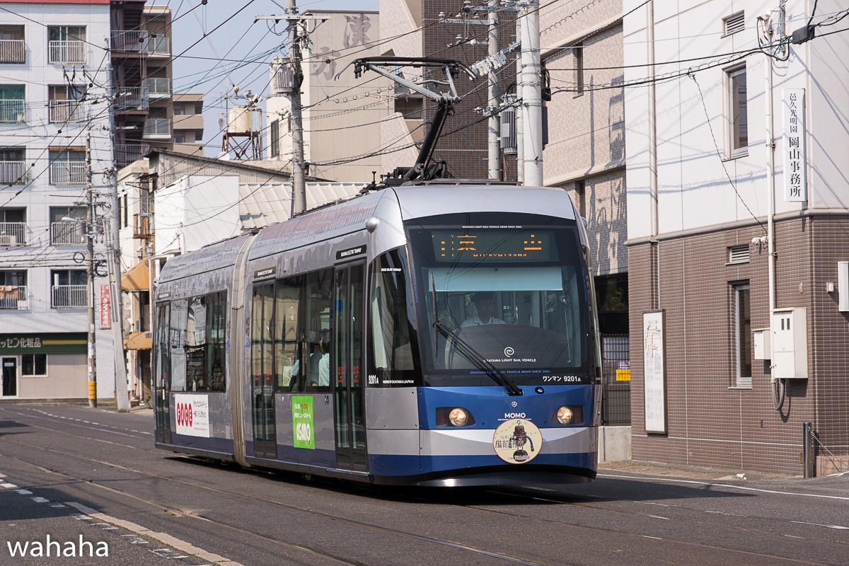 280522okayama-9-1d.jpg