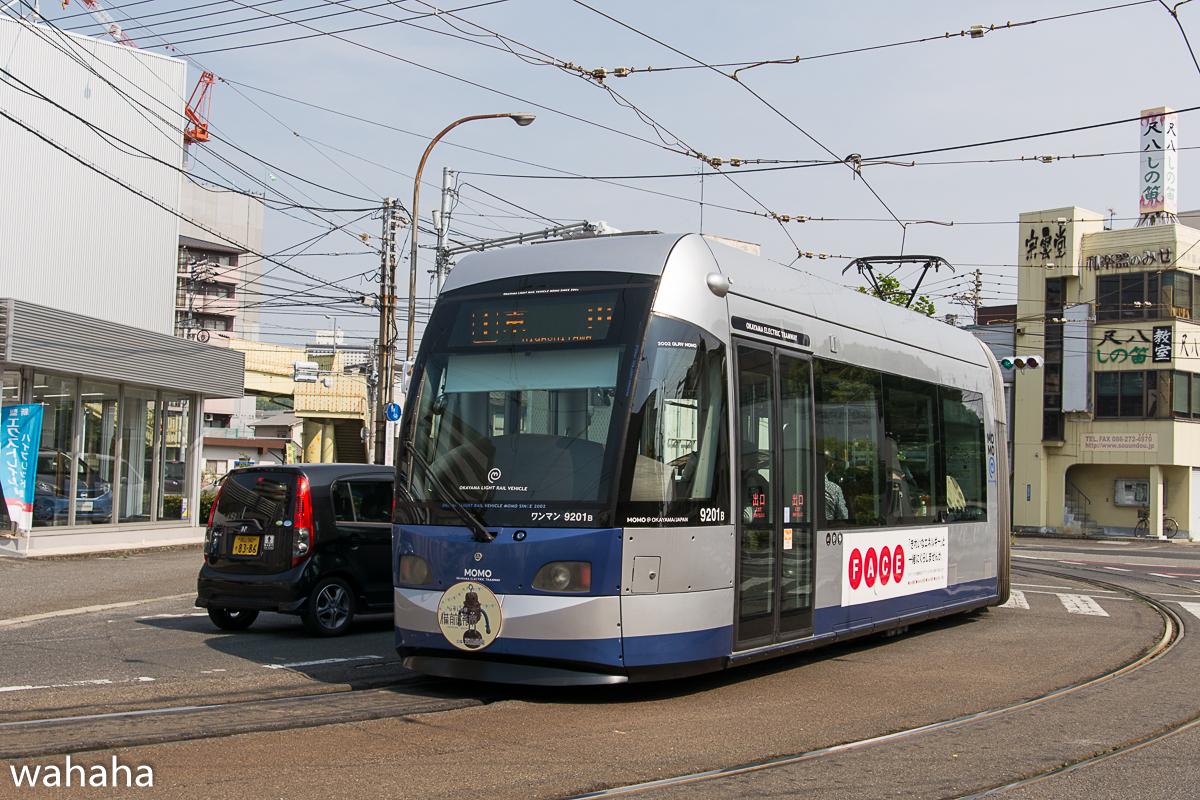 280522okayama-9-3d.jpg
