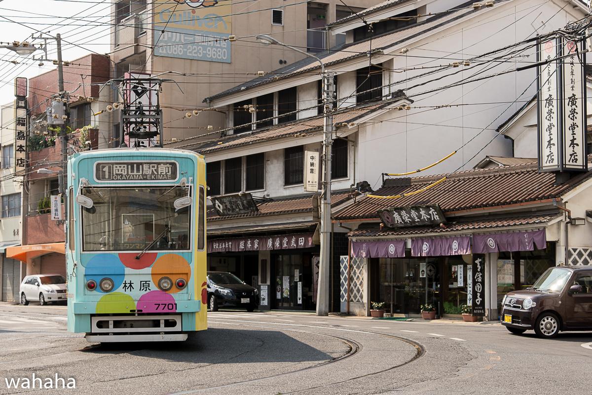 280522okayama-9-5b.jpg