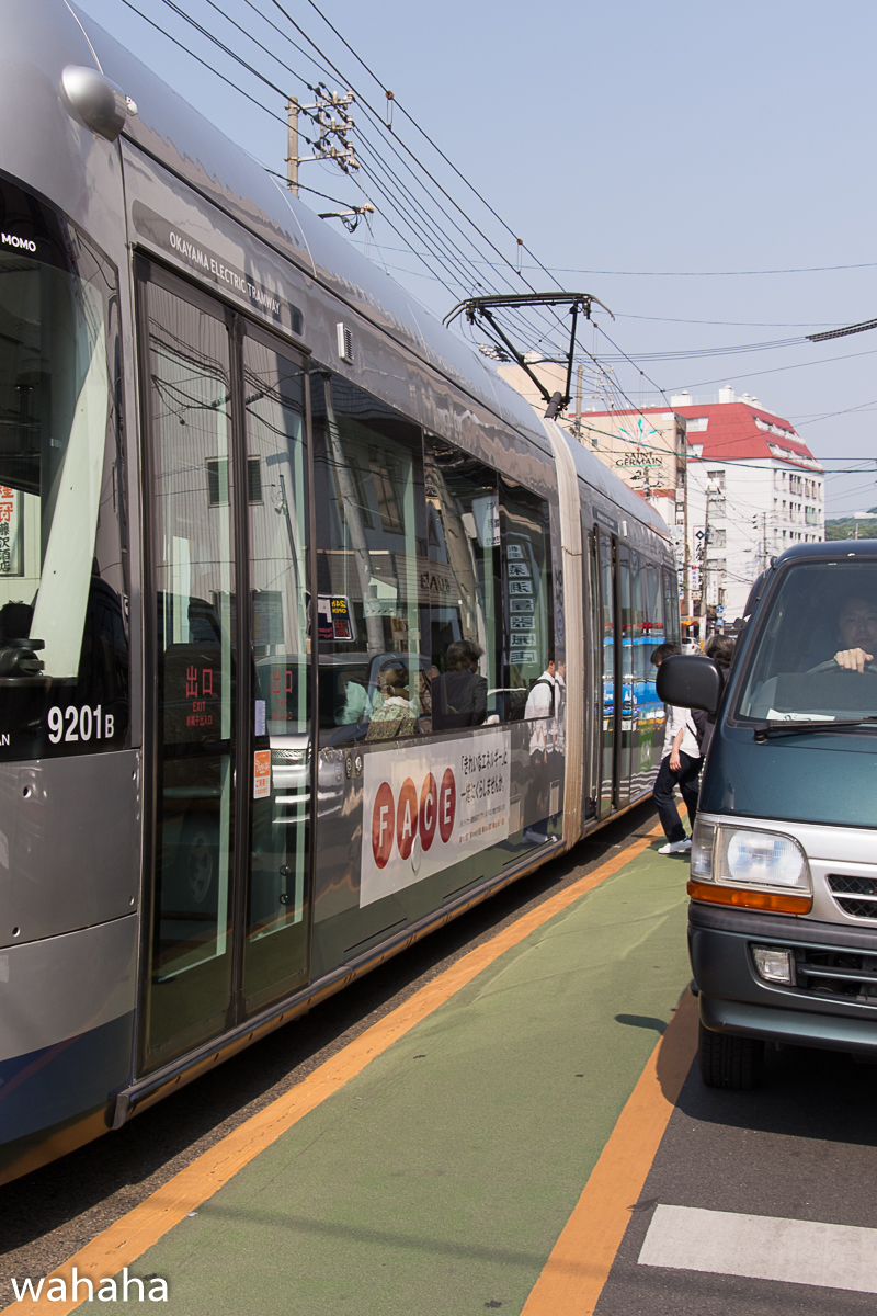 280522okayama-9-9.jpg