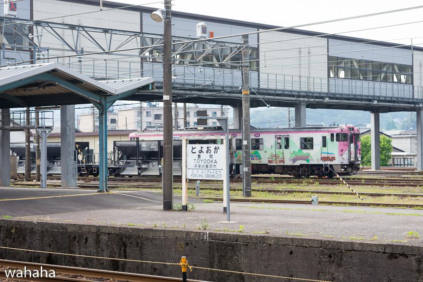 280611tantetsu-11-04c.jpg