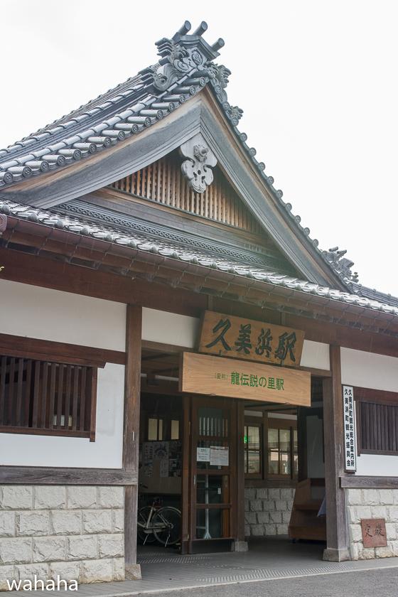 280611tantetsu-12-12c.jpg