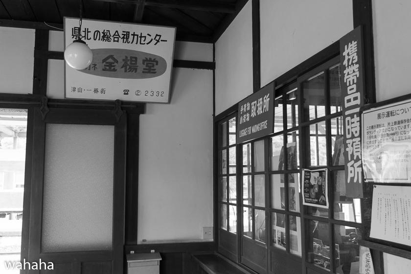 280612katakami-3-02.jpg