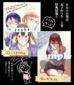 jk05tokushoukai03.jpg