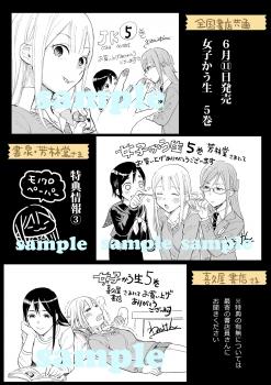 jk05tokushoukai04.jpg