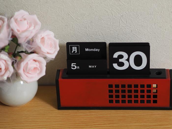 P5302300.jpg