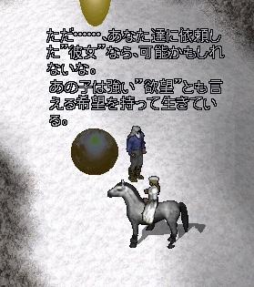 wkkgov160411_24.jpg