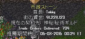 wkkgov160601_Takky.jpg