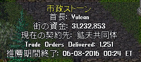 wkkgov160601_Vulcan.jpg