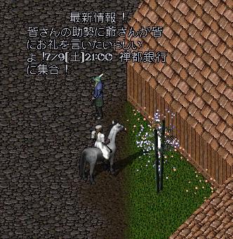 wkkgov160706_22.jpg