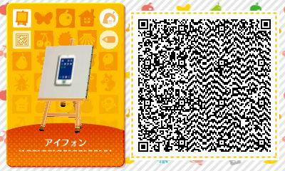 HNI_0082_20160526232913d9d.jpg
