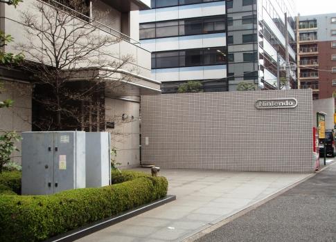 P327032任天堂東京支店