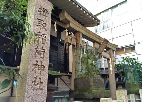 楫取稲荷神社
