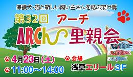 satooyakai-32.jpg