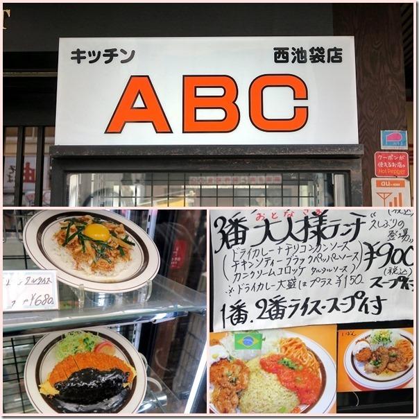 Abc キッチン