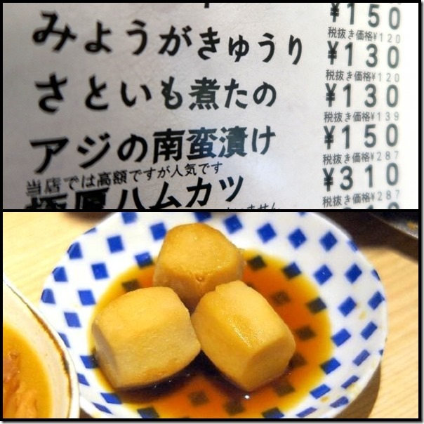 banpaiyakouenji5