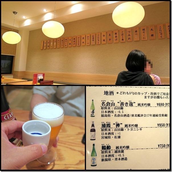fukushimayaaz2