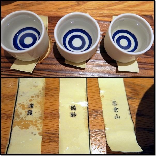 fukushimayaaz3