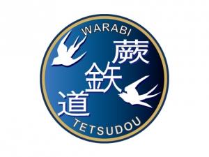 waratetsu