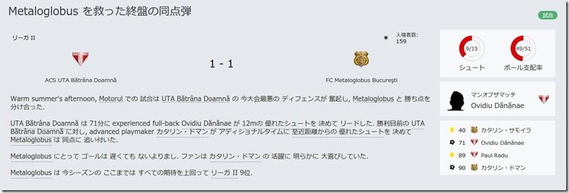FM16Metaloglobus16