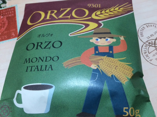 オルゾォ①