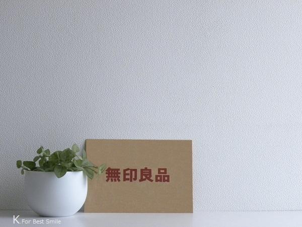 13>今の家具のカトラリー収納