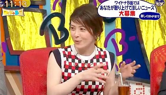 宮澤エマが賢いハーフタレントや若い子の登場に危機感