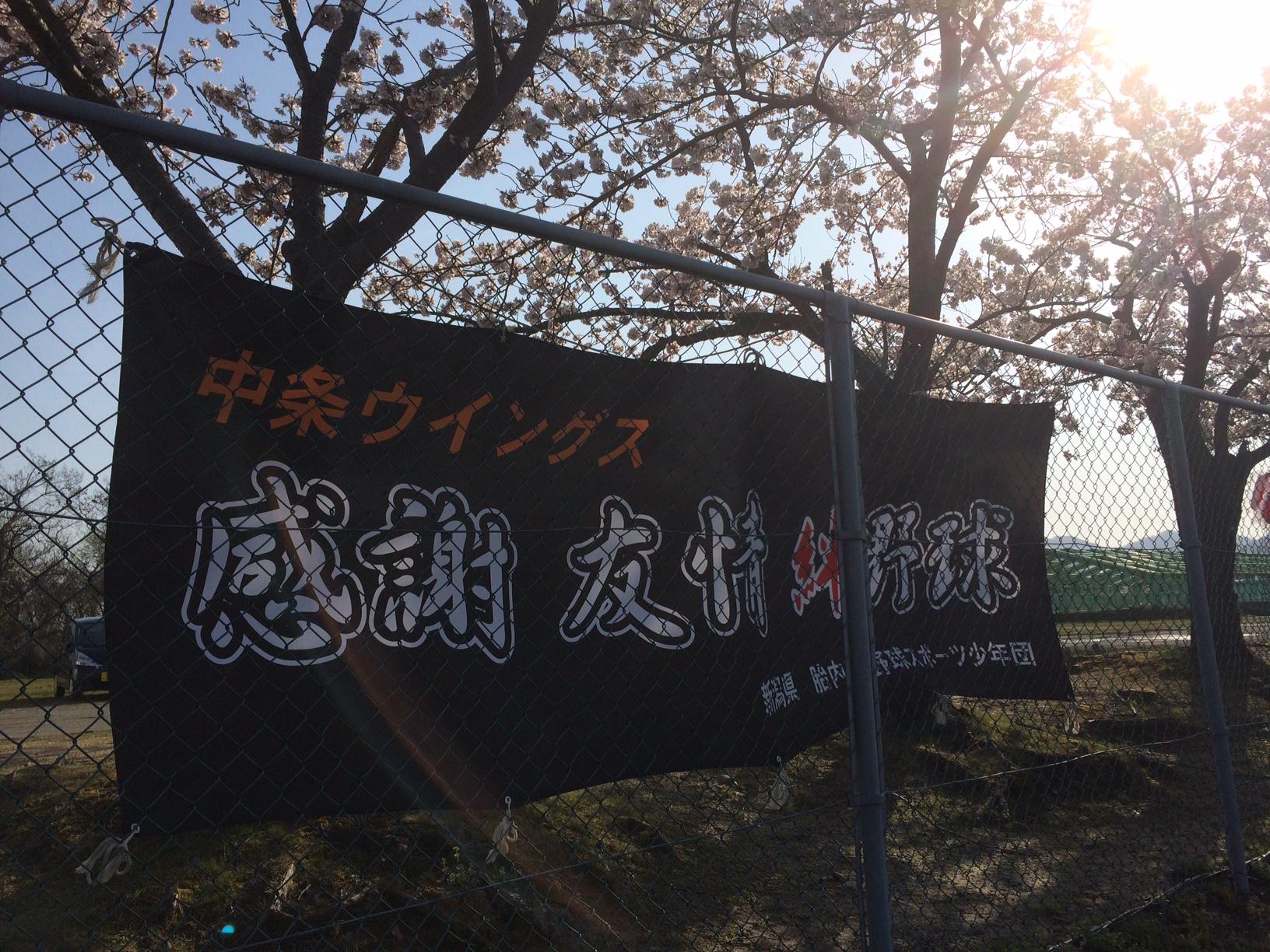 4月9日(土) (7)