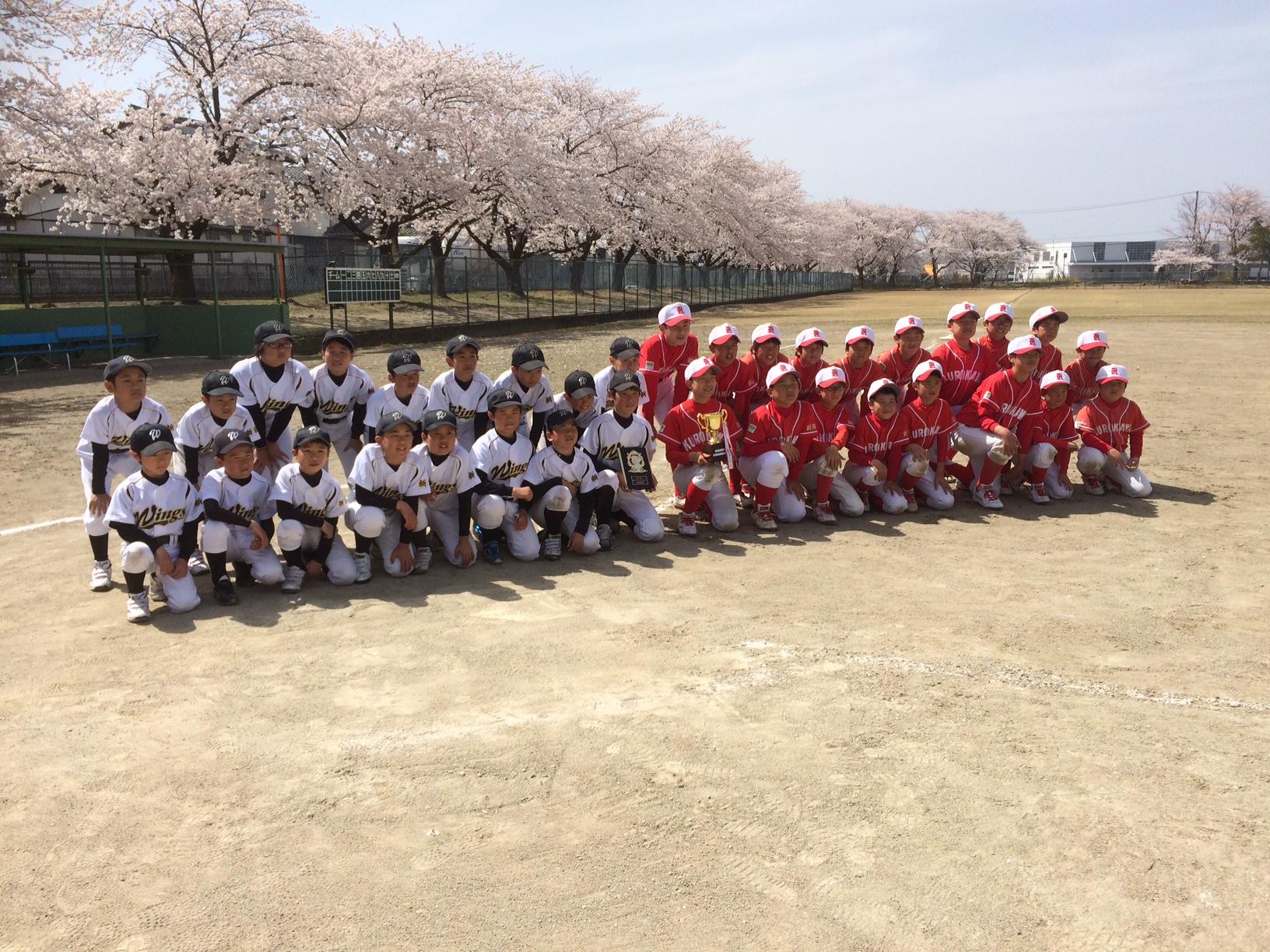 4月9日(土) (2)