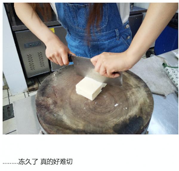 樱花芝士蛋糕13