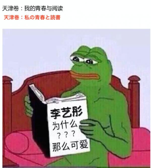 2016年高考11