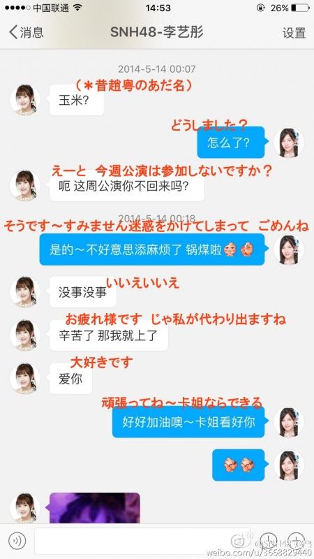 昔の会話1