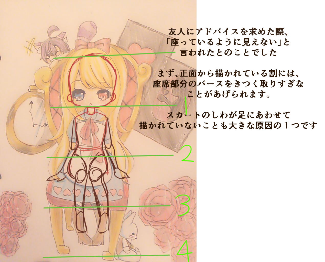 2_おいもし体アタリ