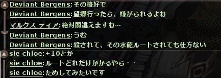wo_20160420_000801.jpg