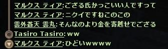 wo_20160422_235822.jpg