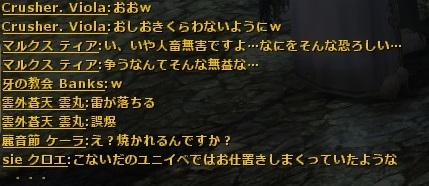 wo_20160508_220303.jpg