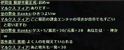 wo_20160525_005356.jpg