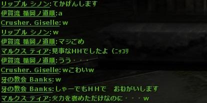 wo_20160605_153427.jpg