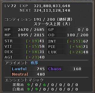 wo_20160613_221127.jpg
