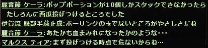 wo_20160619_192115.jpg