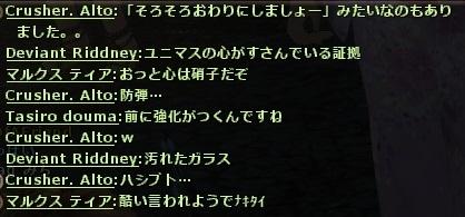 wo_20160703_184030.jpg