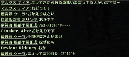 wo_20160703_195443.jpg