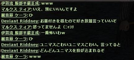 wo_20160703_195448.jpg
