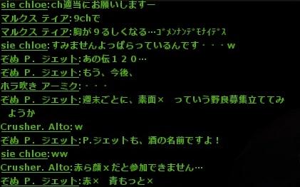 wo_20160718_013149.jpg