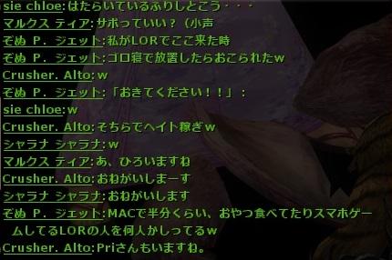 wo_20160718_013153.jpg