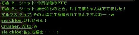 wo_20160718_013157.jpg