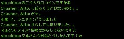 wo_20160718_013447.jpg