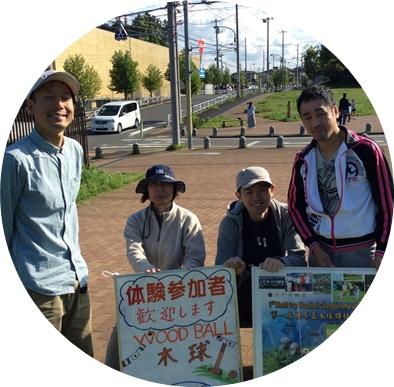 4人・倉田さん