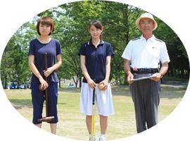 中里飯沼勝倉さん