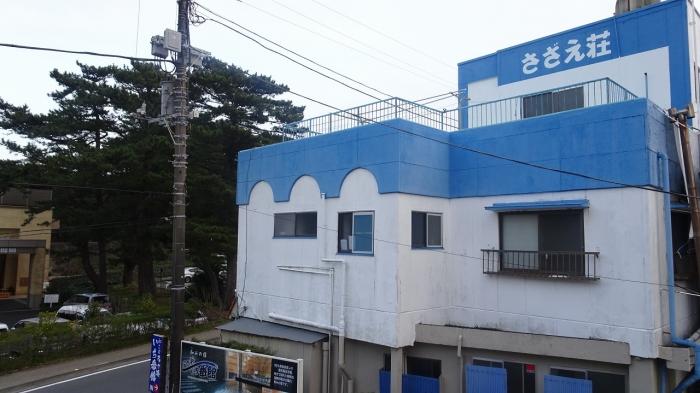 弓ヶ浜いち番館部屋・施設 (5)